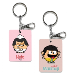 Exclusive Neta And Manmoji Dost Funky Print Friends Key Chains Combo DL4COMB498