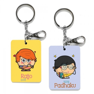 Exclusive Rajjo And Padhaku Dost Funky Print Friends Keychains Combo DL4COMB529
