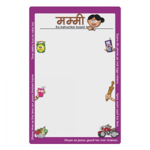 Flexible Magnetic And Durable Mummy Ka Instruction Magnetic Board Gift DLI4CGI107