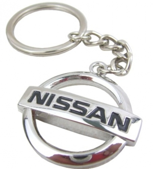 Superdeals Nissan Metallic Ring Key Chain  SD215
