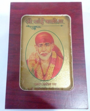 Superdeals Gold Plated Sai Chalisa Book  SD237