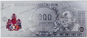 Superdeals Silver Currency Note SD238