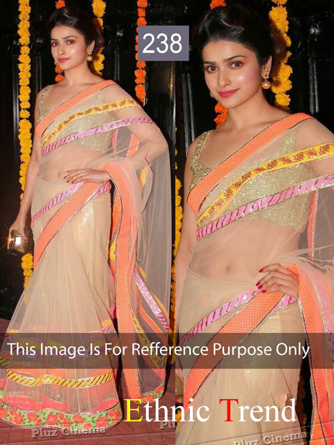 Prachi Desai Bollywood Replica Saree In Net Fabric With Embroidary And Lace Work. ET-238