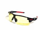 Sigma Hd Vision Night Driving Sunglasses 9181Ylw