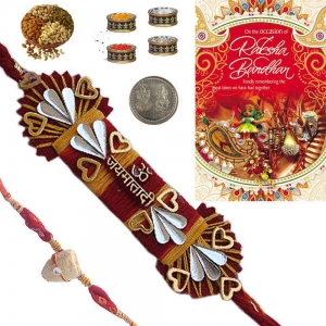 Rakhee 2013 Exclusive Festival Gift to Brother 188