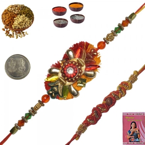 Send Jiapuri Handcrafted Rakhee Gifts to Brother 141