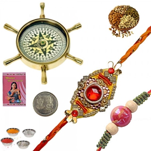 Send Handcrafted Rakhee with 200Gm Dryfruits Box 144