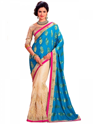 Rama And Cream Designer Net Embroidery Sarees With Blouse Piece HYADH-18016