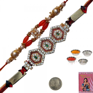 Stylish Designer Jewel Rakhee Gift to Brother 108