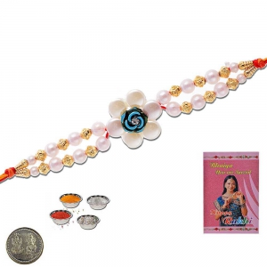 Exclusive Handcrafted Fancy Rakhi Gift For Brother 301
