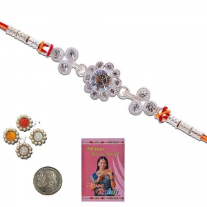 Exclusive Handcrafted Fancy Rakhi Gift For Brother 307