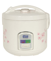 Arise Rice Cooker HB1268 (700W/1.8Ltr) Free Warranty