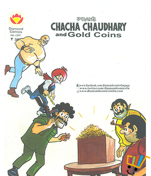 Chacha Chaudhary And Gold Coins Paper Back English