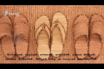 உச்சி குளிரச்செய்யும் மூலிகை செருப்பு...வெட்டிவேர் மகத்துவம்!