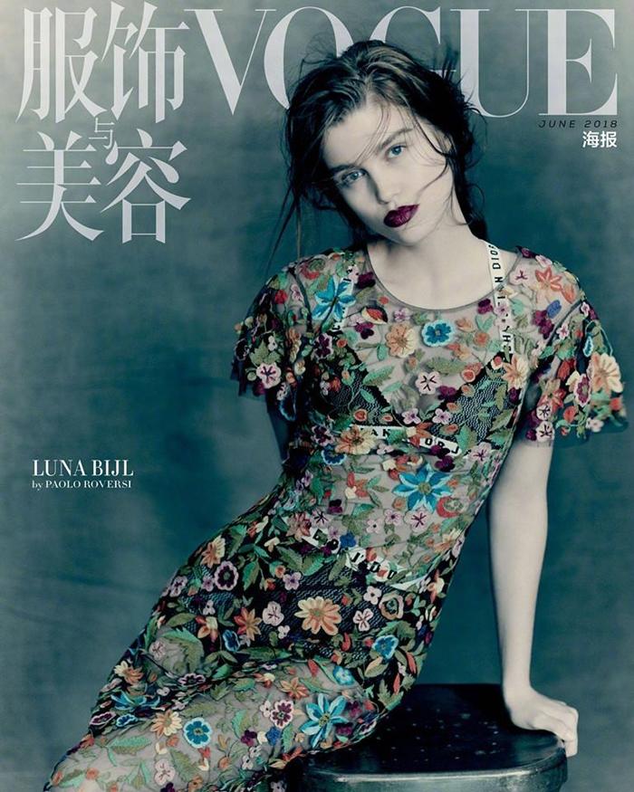 669c7f45f2cc Luna Bijl covers Vogue China June 2018 by Paolo Roversi.