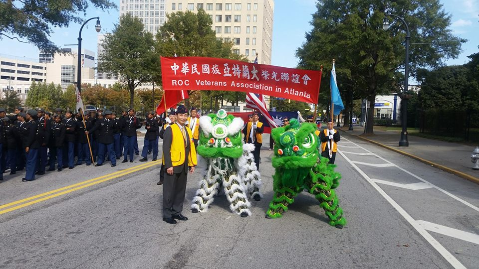 atlanta-veterans-parade-lion-dance