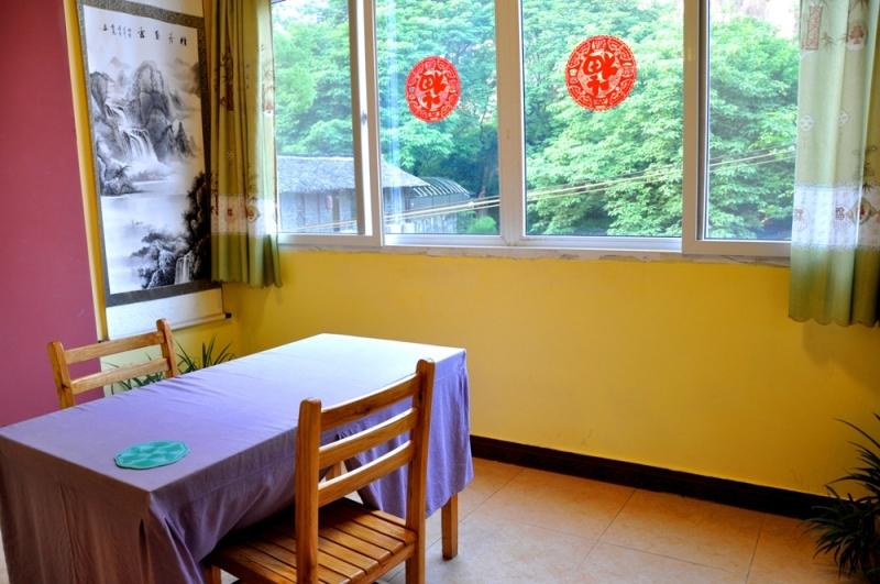 study mandarin
