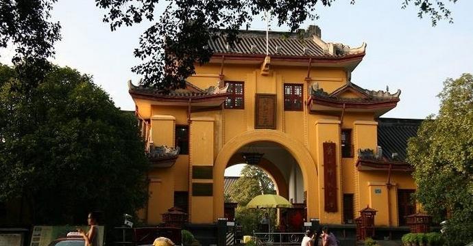 """王城, Guilin's """"Princes' City"""""""