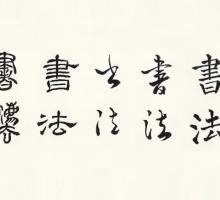 Is Hanzi Important?