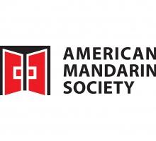 American Mandarin Society