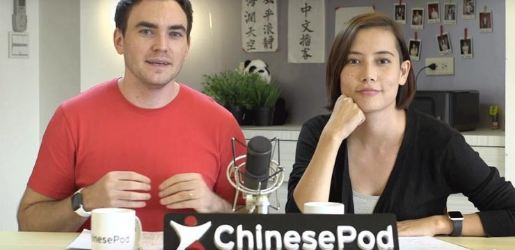 Chinese language podcasts - Podcasts for learning Chinese