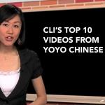 CLI-Top-10-Yoyo-Chinese-Videos-2015
