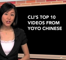 Top 10 Videos from Yoyo Chinese