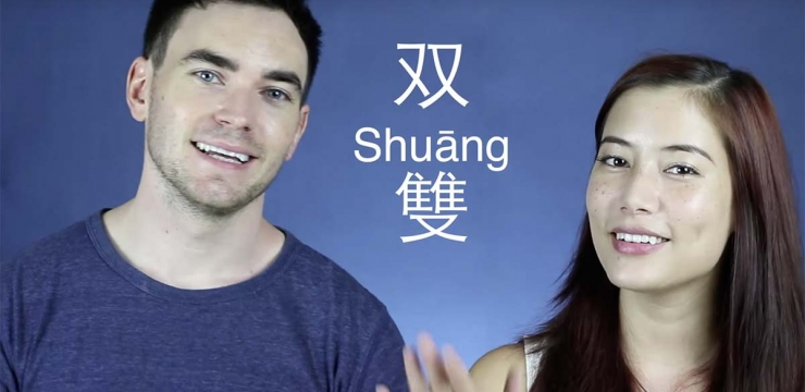 Top 5 Videos From ChinesePod TV: Qǐng Wèn Series