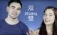 Top 5 Videos From ChinesePod TV: Qǐng Wèn Series