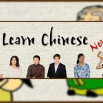 Learn-Chinese-Now-CLI-Feature