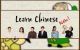 10 Useful Videos from Learn Chinese Now