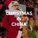 Things-to-know-about-Christmas-in-China