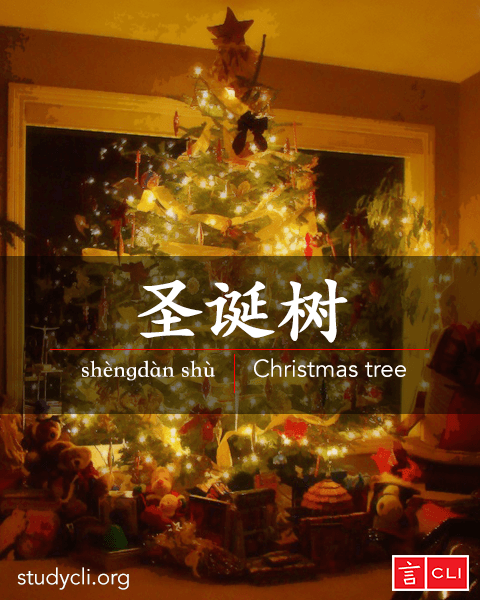 Chinese Christmas.Things To Know About Christmas In China Cli