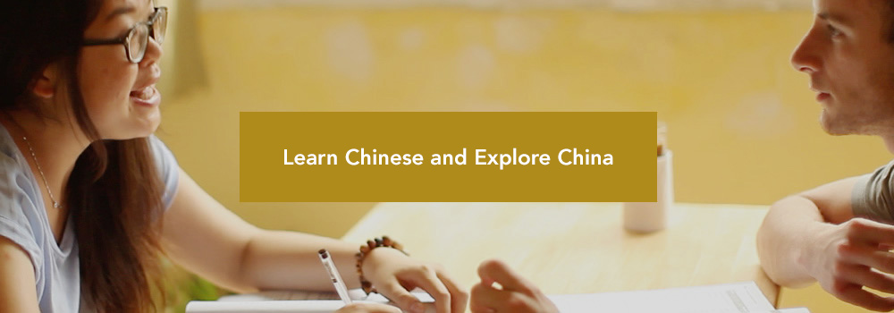 CLI offers multiple program options for those interested in learning in China