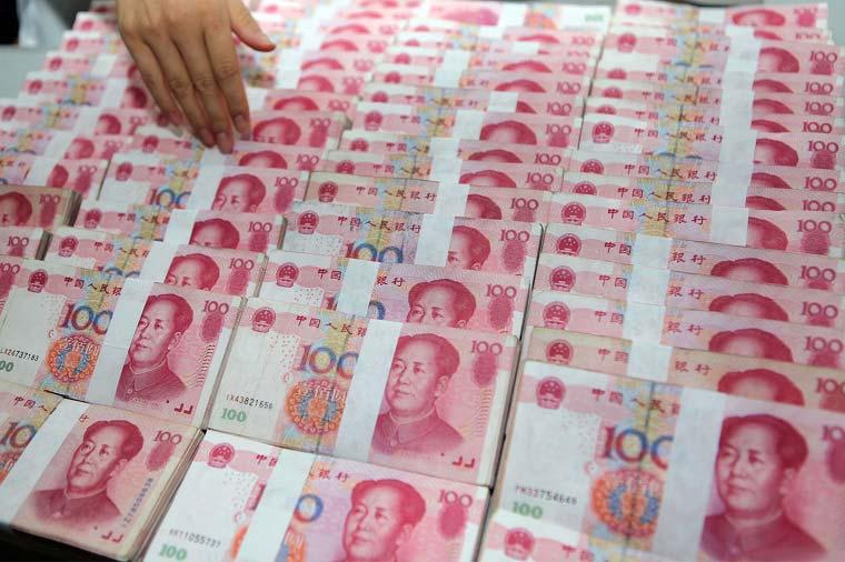 Chinese RMB Renminbi