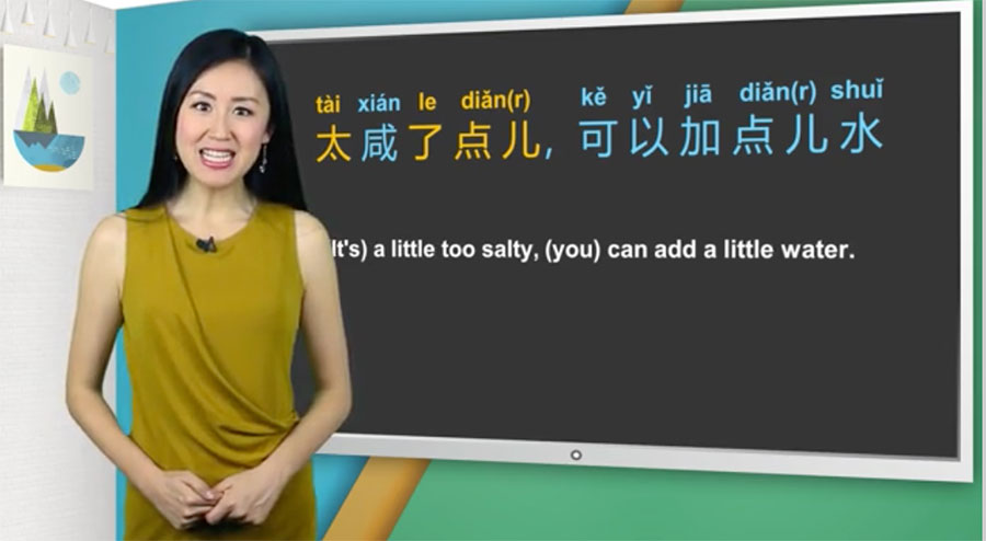 CLI's review of Yoyo Chinese new Upper Intermediate Conversational course