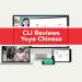 CLI reviews Yoyo Chinese