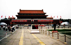 Have you been to Beijing?