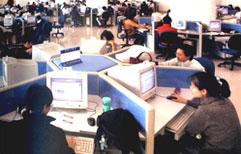 中国IT外包服务