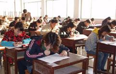 Exam Overview