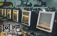 Internet Cafe Rates