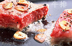 Ordering a Steak