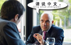 Please Speak Chinese