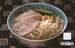 Ordering Noodles