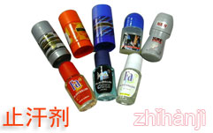 Antiperspirant in China