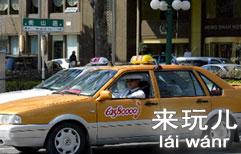 Taxi Small Talk