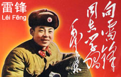 Learning the Lei Feng Song