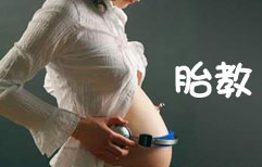 Pregnancy Series 4: Fetal Attraction