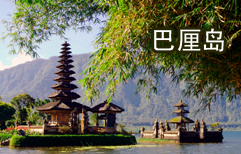 City Series: Bali