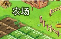 Kaixin Wang Farm Thieves